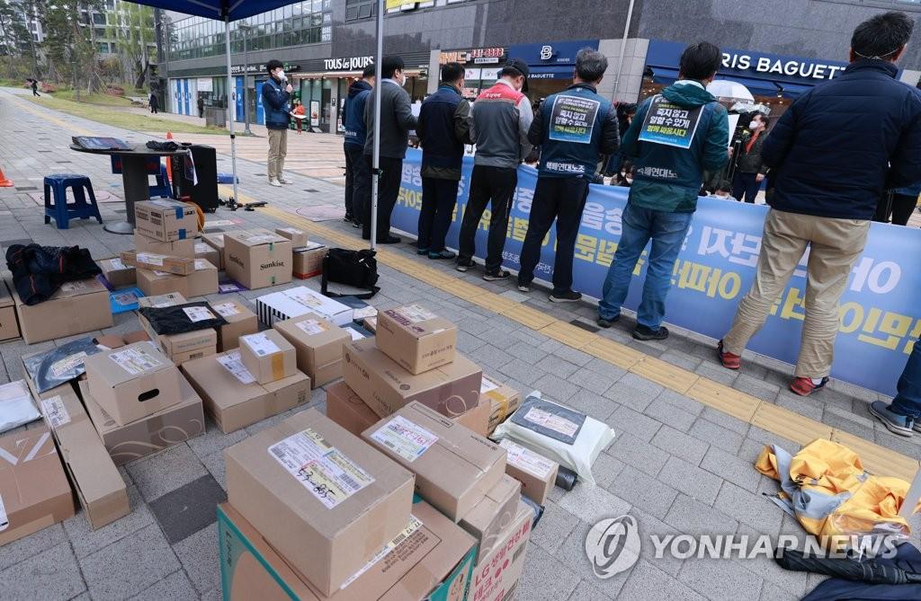 택배노조, 강동 아파트 단지 앞 기자회견