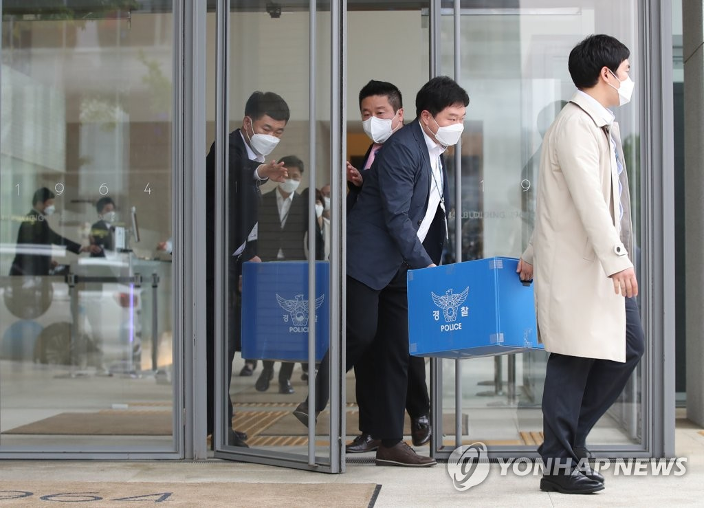 (LEAD) Namyang chairman resigns over controversial antiviral claims about yogurt drink