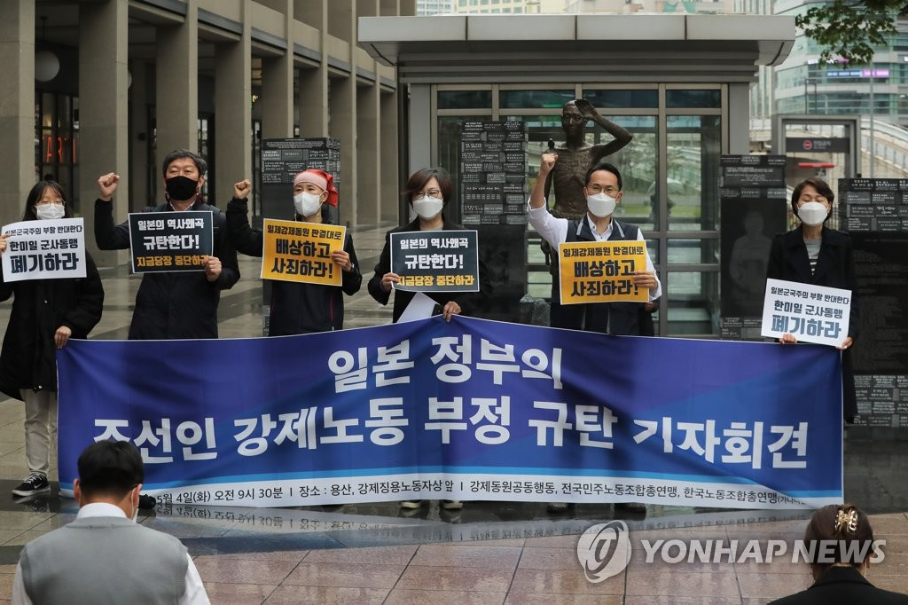 South Korean activists hold a news conference in Seoul on May 4, 2021, to condemn Japan's recent denial of mobilizing Korean people for wartime forced labor. (Yonhap)