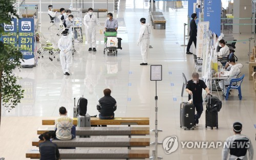 (LEAD) S. Korea's COVID-19 variant cases top 1,000, set to further rise