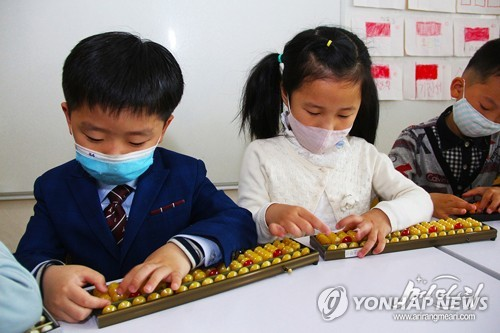 Classes at N. Korean preschool