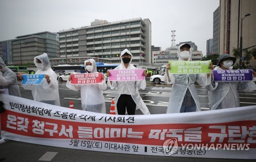 Protest in central Seoul