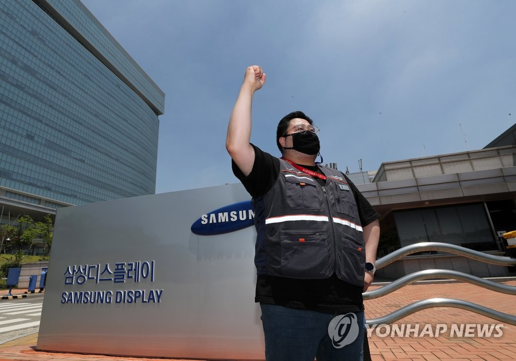A high-ranking member of Samsung Display's labor union stages a strike at the company's plant in Asan, South Chungcheong Province, on June 21, 2021. (Yonhap)