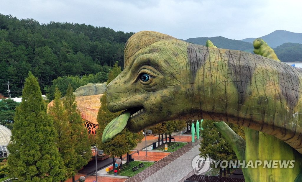 2021경남고성공룡엑스포 '초대형 공룡'