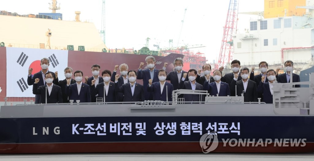"""Attendees at an event on the """"K-shipbuilding"""" vision pose for a commemorative photo at the shipyard of Samsung Heavy Industries on Geoje Island, South Gyeongsang Province, on Sept. 9, 2021. (Yonhap)"""