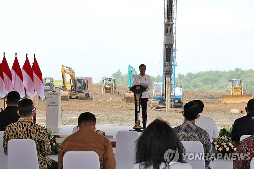 현대차-LG엔솔 배터리공장 착공 축사하는 조코위 대통령