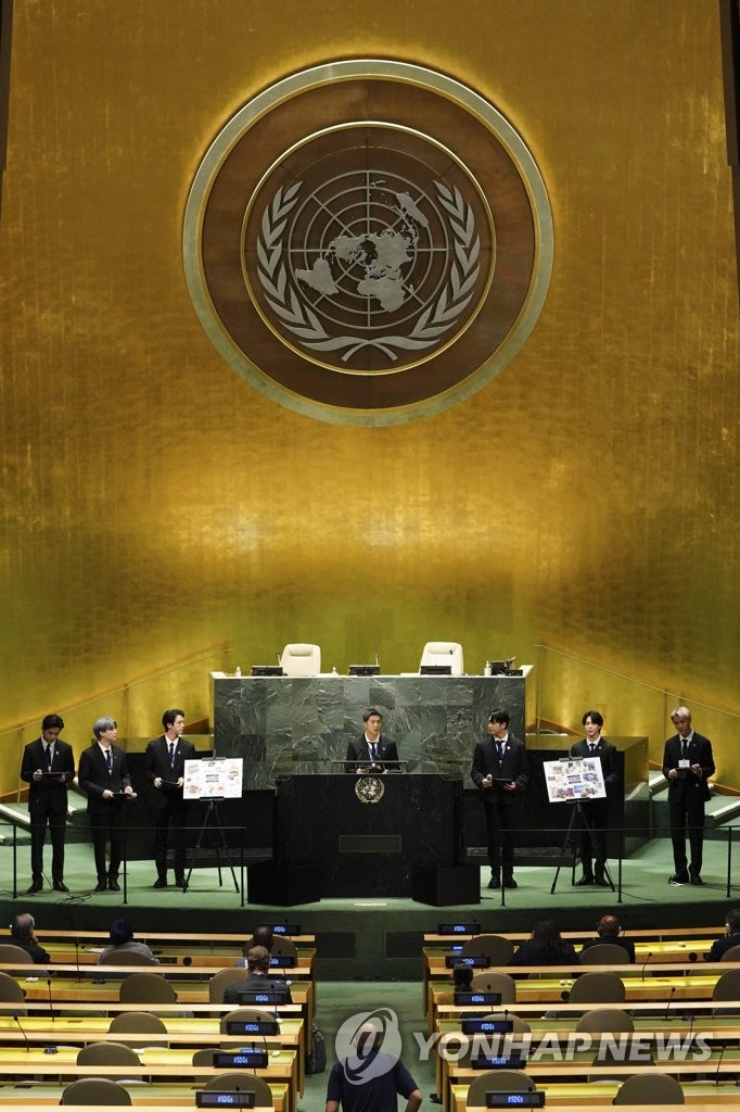 This photo shows BTS delivering a speech during the opening of the Sustainable Development Goals Moment event at U.N. General Assembly Hall at U.N. headquarters in New York on Sept. 20, 2021. (Yonhap)