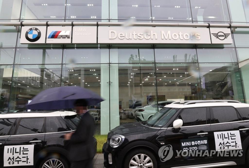 서울 성동구 도이치모터스 본사