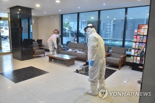 S. Korea reports 54 more cases of new coronavirus, total now at 14,714: KCDC